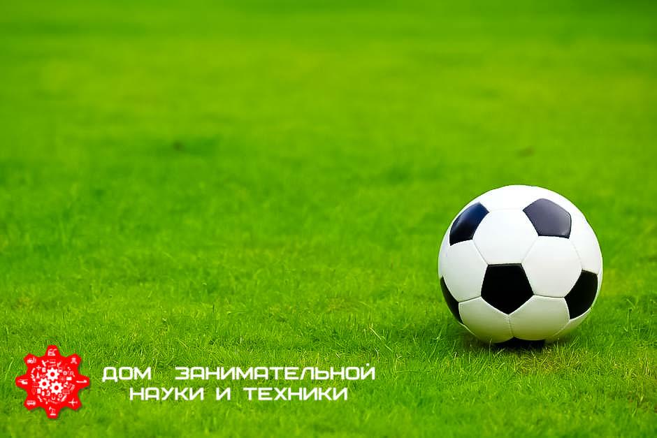 pallone-da-calcio (1)